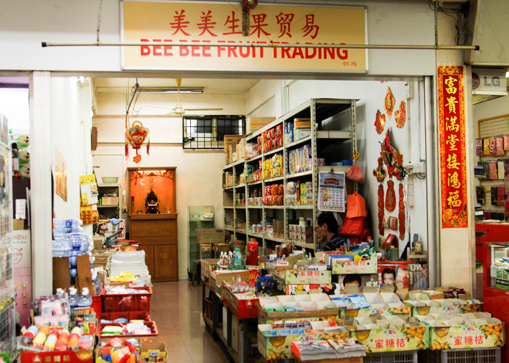 Fruity Feeling: Bee Bee Fruit Trading offers a range of snacks that any Singaporean would recognize from their childhood. (Photo: Ken Lu)