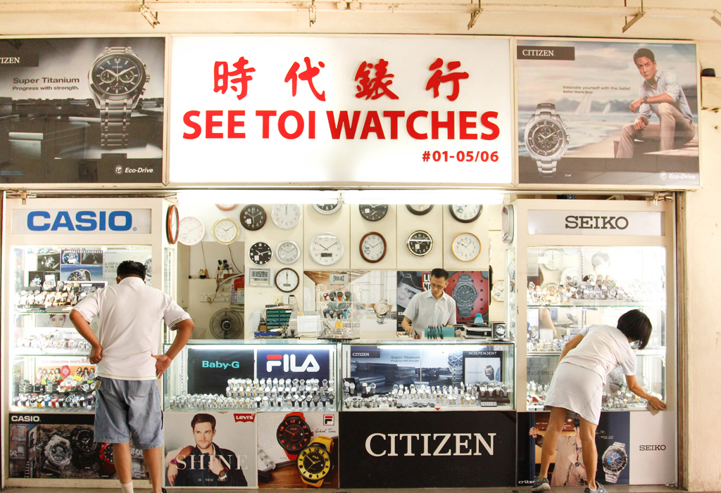 """Time After Time: See Toi Watches has been around for 34 years, and one of the shop owners (right) is affectionately known as """"Big Sister"""" among regular customers. (Photo: Ken Lu)"""